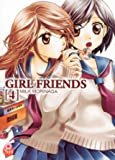 Girl Friends T04