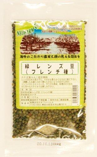 緑レンズ豆 120g