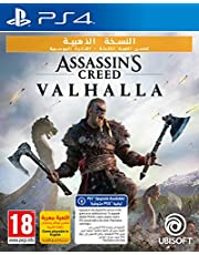 Assassin's Creed Valhalla Gold (PS4) - UAE NMC Version