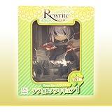Rewrite リライト デフォルメフィギュア1 篝 単品 フィギュア フリュープライズ