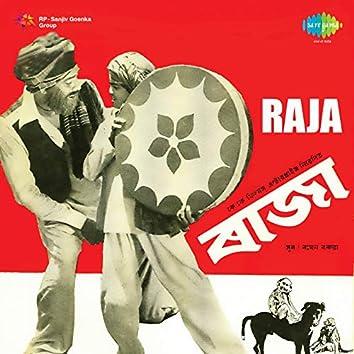 Raja (Original Motion Picture Soundtrack)