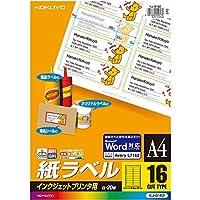 コクヨ ラベルシール インクジェット ラベル 16面 KJ-8162N Japan