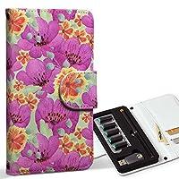 スマコレ ploom TECH プルームテック 専用 レザーケース 手帳型 タバコ ケース カバー 合皮 ケース カバー 収納 プルームケース デザイン 革 花 フラワー 紫 014543