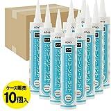 【ケース販売】DCM シリコーンシーラント ホワイト 300ml×10 300ml×10