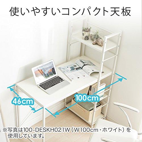 サンワサプライ『収納付きパソコンデスク(100cm幅)』