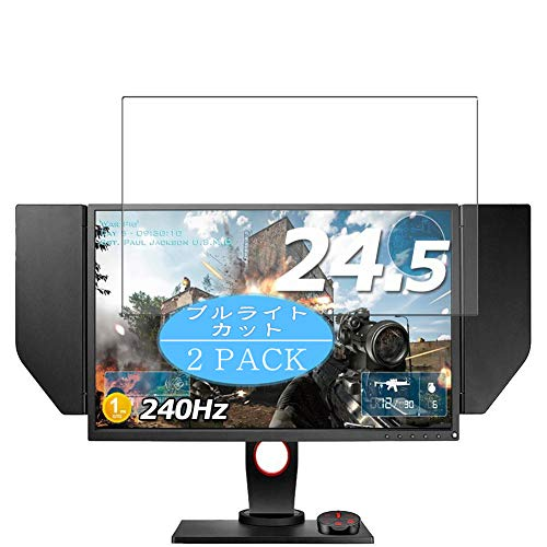"""VacFun Lot de 2 Anti Lumière Bleue Protection d'écran, Compatible avec BenQ Monitor Zowie XL2540 24.5"""", Film Protecteur Anti Blue Light(Non vitre Verre trempé)"""