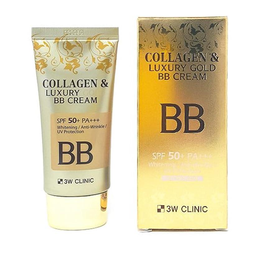 手術ハドル先例3Wクリニック[韓国コスメ3w Clinic]Collagen & Luxury Gold BB Cream コラーゲンラグジュアリーゴールド BBクリーム50ml 50+/PA+++[並行輸入品]
