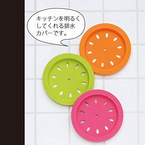 『和平フレイズ キッチン水廻り用品 排水口カバー スキッとシリコーン。 15cm オレンジ SR-4856』の3枚目の画像