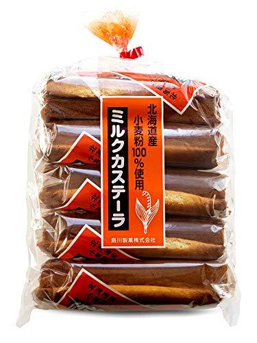 ミルクカステーラ 5本入(北海道限定 ソウルフード)北海道産小麦粉100%使用 北海道産砂糖 北海道産鶏卵(ミルクカステラ)焼き菓子 島川製菓(おやつ お茶菓子 お土産 手土産)