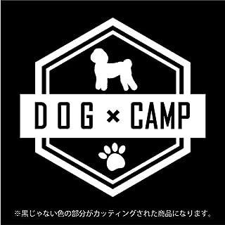 トイプードル DOG × CAMPステッカー ペット キャンプ カッティングシート(12色から選べます) (白)