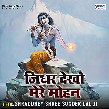 Jidhar Dekhu Mere Mohan