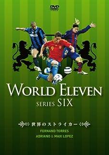 ワールド イレブン シリーズ6 フェルナンド・トーレス/アドリアーノ/マキシ・ロペス~世界のストライカー~ [DVD]...