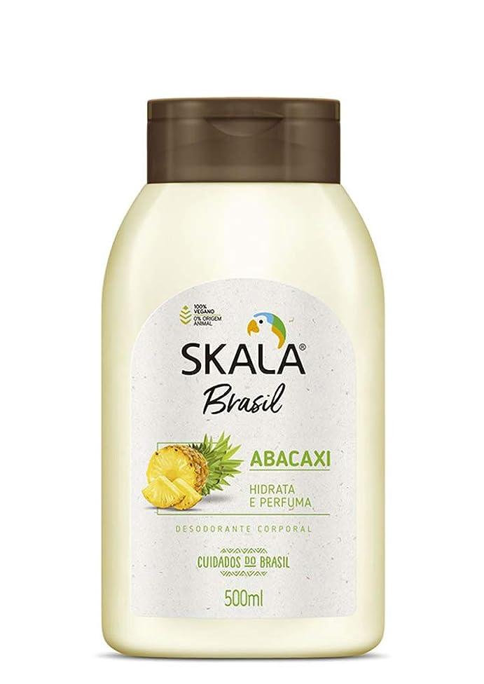 ボウリング鋸歯状パイントSkala Brasil スカラブラジル 保湿ボディクリーム?パイナップル 500ml