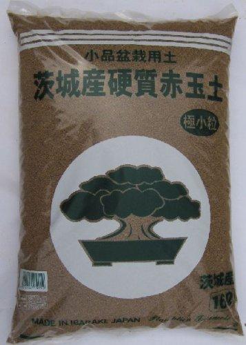 茨城産 硬質 赤玉土 小品盆栽用 (極小粒)16L