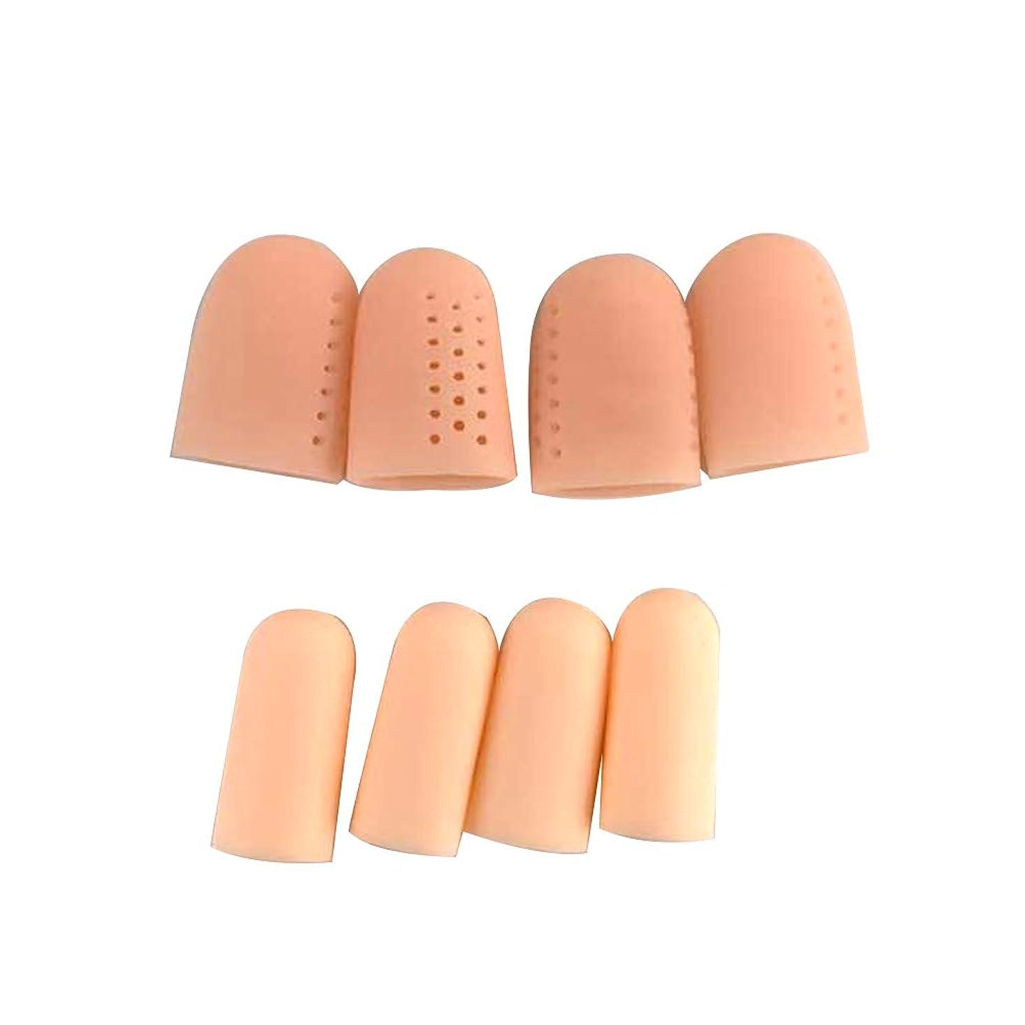 温帯マウンドパブHealifty 8PCSジェルトゥキャップシリコントゥプロテクターは、トウモロコシ、カルス、水ぶくれ、ハンマートゥ、陥没した足指の爪、足指の爪の痛みを軽減します