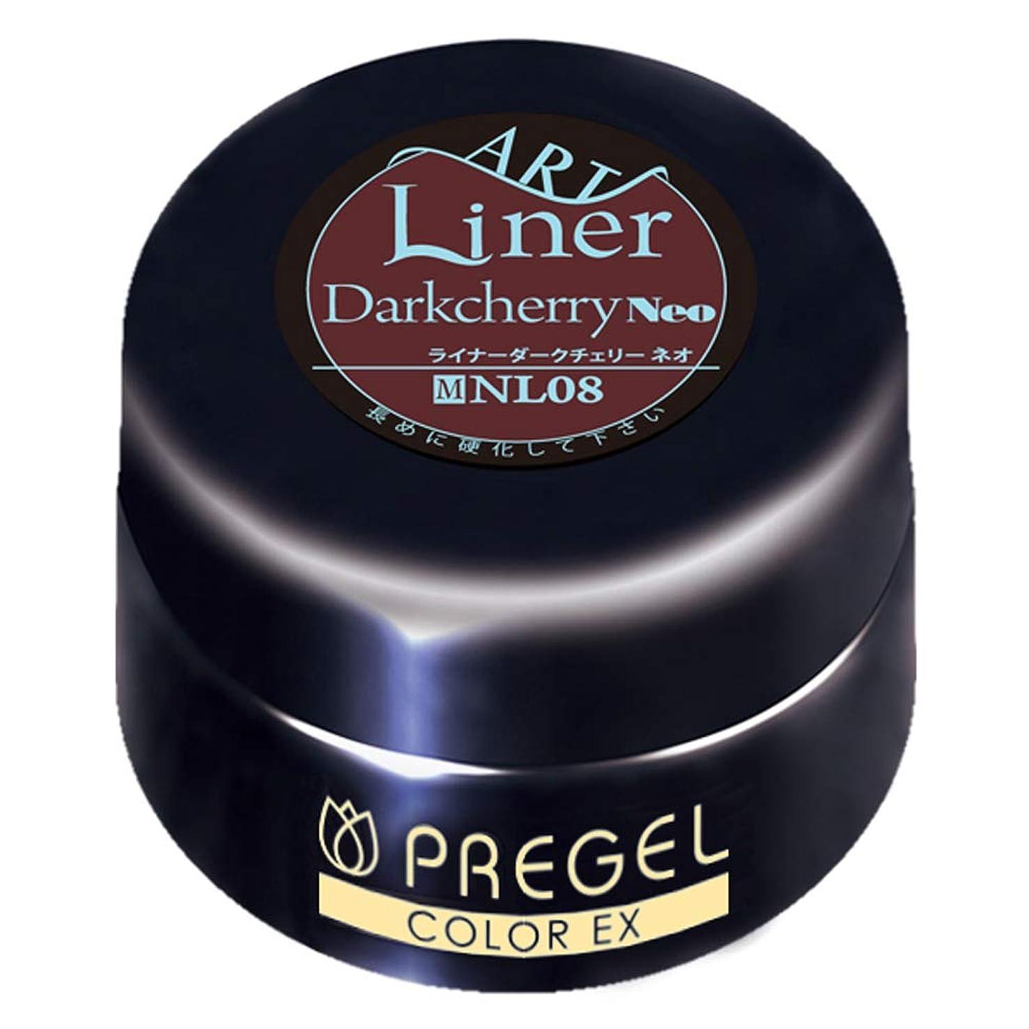 め言葉日記調査PRE GEL カラージェル カラーEX ライナーダークチェリーneo08 4g PG-CENL08 UV/LED対応