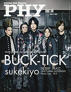 PHY【ファイ】VOL.14 音楽と人増刊 特集:BUCK-TICK