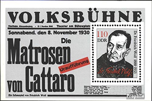 Prophila Collection DDR Block96 (kompl.Ausg.) 1988 100.Geburtstag von Wolf (Briefmarken für Sammler)
