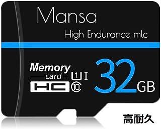 Mansa microsd 高耐久 ドライブレコーダー用 カード microSDHCカード 32GB メモリカード Class10 MLC NANDフラッシュ採用 (32GBドラレコ向け)