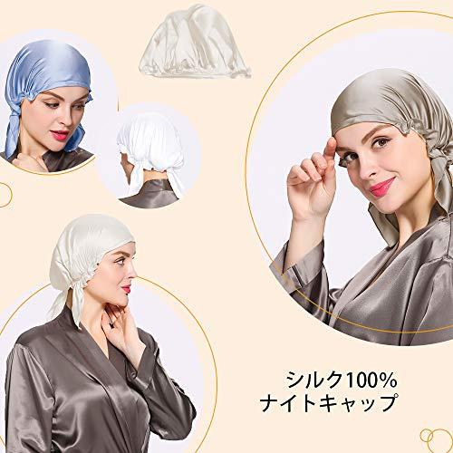 LilySilk(リリーシルク)『19匁天然シルク100%ナイトキャップ韓国風』