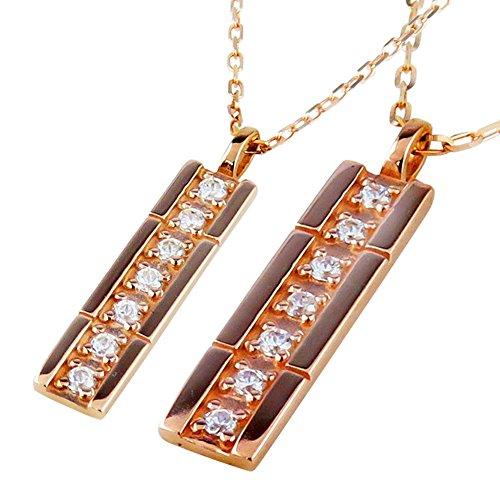 [ジュエリーアイ] ペアネックレス ストレート 7石 ダイヤモンド ゴールドK10 ペンダント 2本セット 結婚記念
