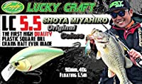 ラッキークラフト LC 5.5 SHOTAオリジナルカラー LUCKY CRAFT SHOTAグラスシャッド 40g