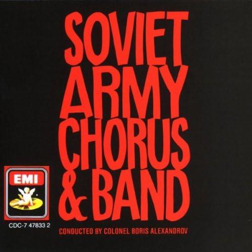 Soviet Army Chorus/Soviet Army Band/Col. Boris Alexandrov
