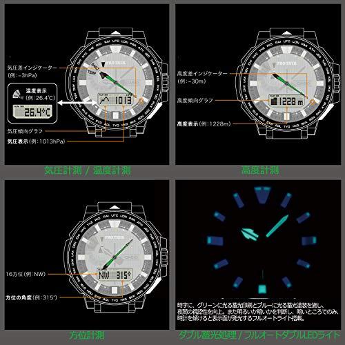 CASIO(カシオ)『PRX-8000T-7BJF』