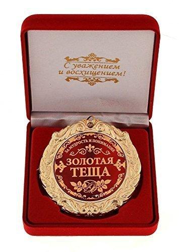 GMMH Medaille in Geschenk Box russisch der goldene Schwieger Mutter Jubiläum Geburtstag