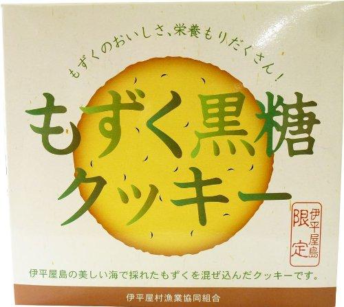 伊平屋島限定 もずく黒糖クッキー 16枚×6箱 伊平屋村漁業協同組合 伊平屋島の美しい海でとれたモズクを練り込んださくさくクッキー 沖縄土産にぴったり