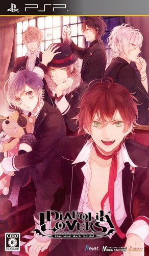 DIABOLIK LOVERS (Limited Edition) (japan import)