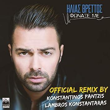 Fonaxe Me (Konstantinos Pantzis & Lambros Konstantaras Remix)