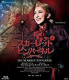 星組宝塚大劇場公演 ミュージカル『THE SCARLET PIMPERNEL』 [Blu-ray]