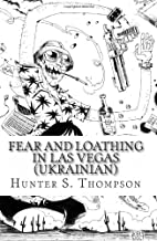 Fear and Loathing in Las Vegas (Ukrainian Translation): A Savage Journey to the Heart of the American Dream (Ukrainian Edi...