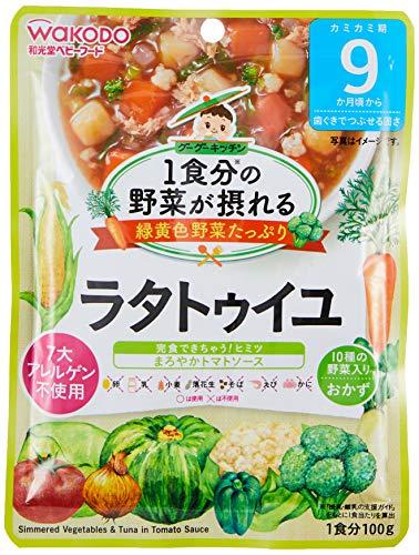 和光堂 1食分の野菜が摂れるグーグーキッチン ラタトゥイユ 100g