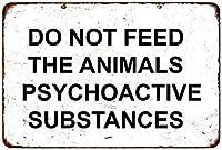 動物を刺激しないでください