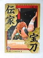 BBM2016大相撲カード■レギュラーカード■No.86伝家宝刀(白鵬)