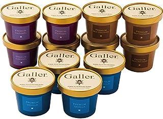産地直送グルメ ( ガレ― / Galler ) プレミアムアイスクリームセット ( 700-7045r )