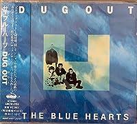 ザブルーハーツ THE BLUE HEARTS DUG OUT 19993年発売品 リンダリンダ パンク