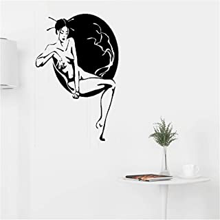 Wall Decal Quote Words Lettering Decor Sticker Wall Vinyl Geisha Japanese Beauty Nude Woman Sakura Tree Moon