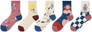 WZDSNDQDY Calcetines de algodón de Tubo para Hombres ilustración de Dibujos Animados 5 Pares Calcetines de Baloncesto Callejero Calcetines Coloridos de Skate de Hip Hop Ropa Transpirable