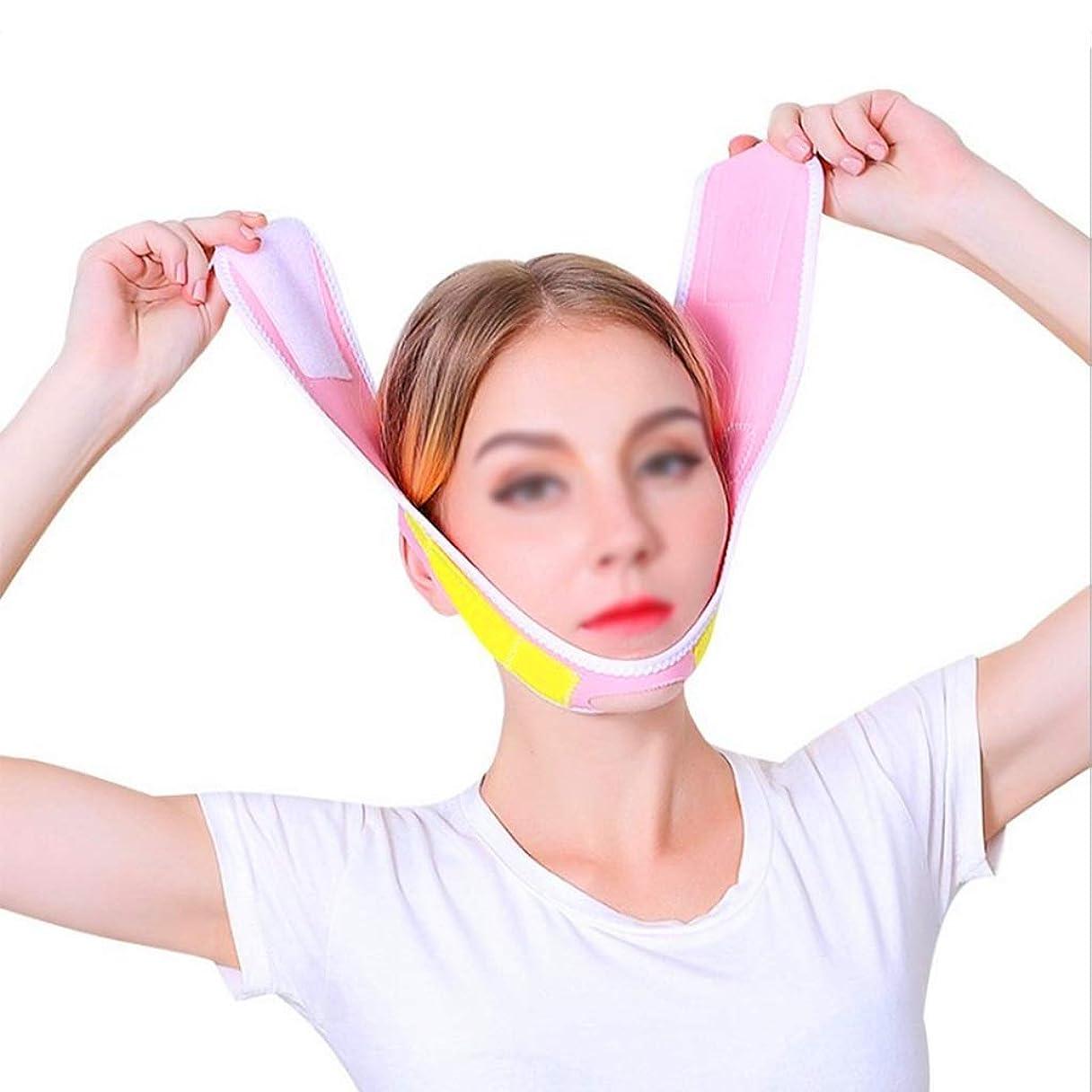 シェルター食用非難するシェイプドフェイスマスク、フェイシャルリフティング&シェイプしてハリを高め、フェイシャル減量アンチシワトリートメント、フェイスリフティング、ファーミングスキン(ピンク、ワンサイズ)