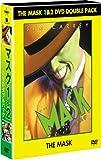 マスク 1 & 2 DVDダブルパック (初回限定生産)