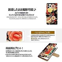 Xperia Ace ケース 手帳型 エクスペリア Ace SO-02L カバー おしゃれ かわいい 耐衝撃 花柄 人気 純正 全機種対応 伝統的な柄 シンプル かわいい ファッション 14584242