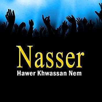 Hawer Khwassan Nem