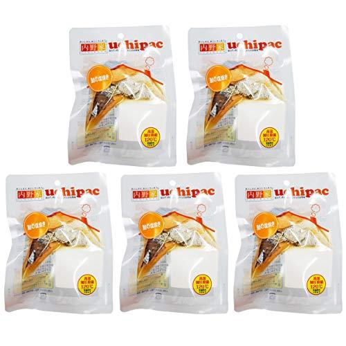uchipac 鮭の塩焼き 5パックセット 100g×5 惣菜 和食 鮭 無添加 常温 国産 兵庫 ポスト投函便配送