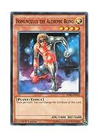 遊戯王 英語版 SDHS-EN018 Homunculus the Alchemic Being 錬金生物 ホムンクルス (ノーマル) 1st Edition