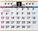高橋 2020年 カレンダー 卓上 A7 E173 ([カレンダー])