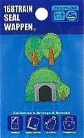 いろはism トレイン シールワッペン 2枚入 トンネル & 木 TR380-TR87