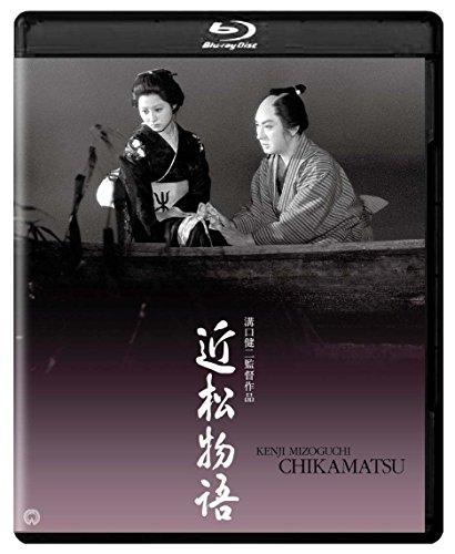 近松物語 4K デジタル修復版 Blu-ray